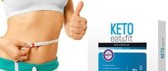 Keto Eat&Fit для похудения
